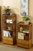 中式抽屜書櫃簡約現代組合書架客廳置物架實木落地儲物架簡易楠竹 YDL