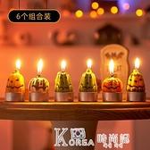 萬聖節裝飾品幼兒園教室店鋪氛圍場景布置道具南瓜蠟燭燈裝扮擺件 Korea時尚記