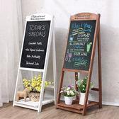 實木宣傳支架式立式廣告牌咖啡店餐廳磁性小黑板發光電子熒光板