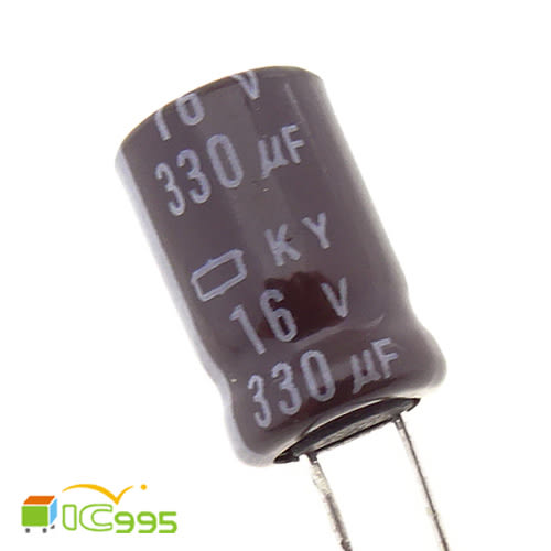 (ic995) 黑金鋼 電容 KY 330uF 16V 電解電容 8mmx12mm 壹包10入 #4213