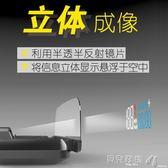 抬頭顯示器H400多功能車載車速抬頭顯示器汽車通用型智慧高清速度HUD投影儀LX 貝兒鞋櫃