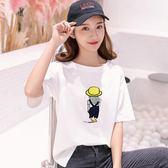 短袖女t恤韓版2018春夏裝上衣白色寬鬆閨蜜裝