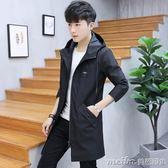 男士外套春秋季2018新款韓版潮流加厚薄款風衣男裝修身中長款夾克 美芭