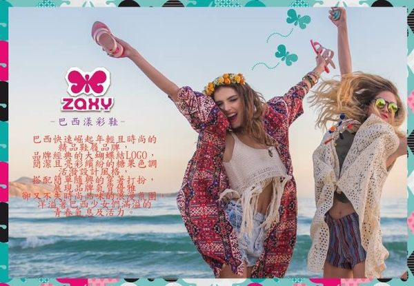 [陽光樂活] ZAXY (女) 厚底果凍涼鞋 DREAM SANDAL II FEM -ZA8182590208