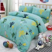 【Victoria】雙人四件式純棉被套床包組-仙人掌(綠)_TRP多利寶