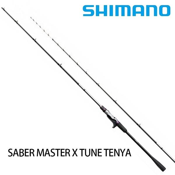 漁拓釣具 SHIMANO SABER MASTER XTUNE 91 H160 L/R [船釣天亞竿]