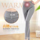 保暖褲 女士全棉秋褲內穿厚純棉緊身線褲薄款保暖褲單件高腰打底襯褲