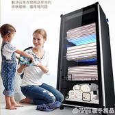 220V 毛巾消毒柜美容院小型紫外線迷你臭氧商用足浴理發店立式QM   橙子精品