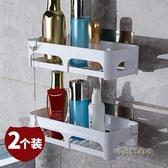 衛生間用品用具收納架洗手間洗漱台浴室置物架廁所免打孔牆上壁掛MBS「時尚彩虹屋」