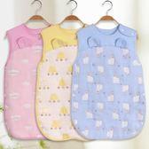 聖誕好物85折 寶寶純棉紗布睡袋嬰兒春夏季薄款兒童防踢被~
