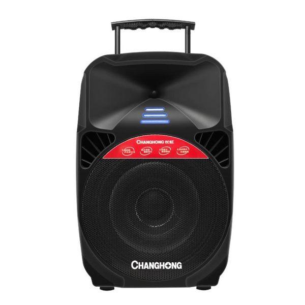 廣場舞音響戶外移動拉桿便攜式充電大音箱播放器帶無線麥克風 智聯igo