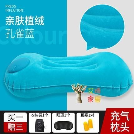 充氣枕頭 午睡枕充氣枕頭戶外旅行便攜按壓式坐飛機午休睡覺護頸椎護腰靠枕