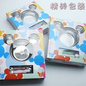 碗 創意卡通米奇套裝碗304不銹鋼雙層帶叉勺湯碗飯碗可愛沙拉碗  萌萌