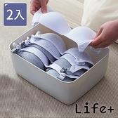 【Life+】分隔置物收納盒 灰色無格 (2入組)