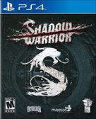 PS4 Shadow Warrior 影武者(美版代購)