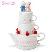 日本限定 丹尼爾 & HELLO KITTY 婚禮 茶壺茶杯 禮盒套組