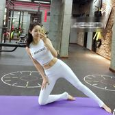 萬聖節快速出貨-超性感速乾跑步運動上衣女瑜伽健身背心