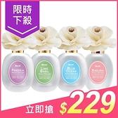 法柏 Bova 花漾擴香瓶(100ml) 款式可選【小三美日】香竹/芳香劑 原價$269