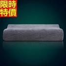 記憶枕 頸部枕頭 柔軟舒適-零壓力記憶棉加長型穩固67b5【時尚巴黎】