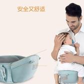 媽媽多功能嬰兒背帶抱式單凳