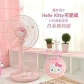 小花花日本精品Hello Kitty 家用電風扇 造型精美可愛 居家必備 定時關機設計