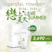 Crystal Clear Cream水晶淨白霜