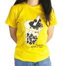 【收藏天地】創意T恤 台灣 珍珠奶茶 黑/白/灰色/藍/深藍/紅 創意T恤 送禮 旅遊紀念