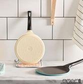 不粘鍋 煎餅鍋平底鍋煎鍋不粘鍋煎雞蛋煎餅盤26cm