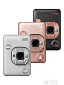 拍立得 富士instax mini LiPlay數碼一次成像相機立拍立得手機照片打印機 雙12