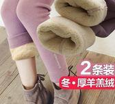 女童打底褲兒童加絨加厚保暖棉褲外穿冬季羊羔絨超厚洋氣褲子 概念3C旗艦店
