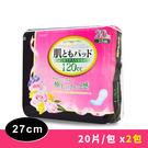 日本一番 婦女失禁護墊27cm 中量型(120cc)-20片x2包組