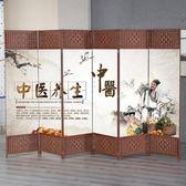 訂製養生簡易屏風折疊隔斷移動客廳中式臥室茶室酒店餐廳現代簡約折屏  IGO