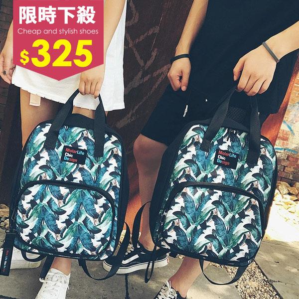 後背包-韓國ulzzang滿板綠葉大容量字母布拉鍊帆布後背包 雙肩包 斜背包【AN SHOP】