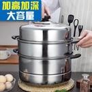 源派加厚加深多層不銹鋼蒸鍋家用雙層三層蒸...