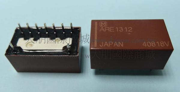*大朋電子商城*Panasonic ARE1312 繼電器Relay(5入)
