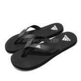 adidas 拖鞋 Eezay Flip-Flops 黑 白 男鞋 女鞋 夾腳拖 【PUMP306】 F35029