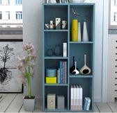 書櫃 簡約置物櫃簡易書櫃書架儲物櫃客廳收納小櫃子自由組合格子組合櫃igo  瑪麗蘇精品鞋包