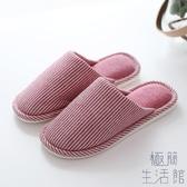 棉拖鞋室內秋冬季情侶居家保暖防滑家用厚男士【極簡生活】