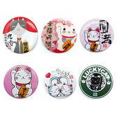 【貓粉選物】賣萌貓星人別針 貓咪徽章 襟章 胸章 C款-直徑3.2CM