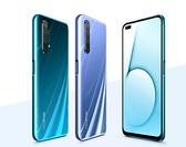 未拆OPPO Realme X50 5G 6+64G 雙模5G 高通驍龍處理器 實體店面 原廠保固