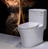 抽水馬桶坐便器 家用衛生間虹吸智能小戶型衛浴套裝FB16186 潮流衣舍
