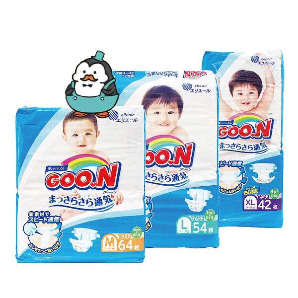 箱購 宅配免運 GOO.N日本大王尿布 境內版 M L XL 黏貼型 紙尿褲 尿片