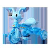 寶樂堡三輪車腳踏車腳蹬車手推車自行車小孩寶寶玩具車1-3-5歲igo 全館免運
