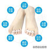 腳趾彎曲變形矯正拇指外翻矯正器