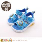 男童涼鞋 台灣製POLI正版波力款閃燈運動鞋 魔法Baby