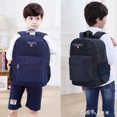 書包小學生女男孩書包1-3-6年級 兒童背包6-12周歲雙肩背包 小確幸生活館