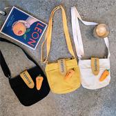 斜背包 素色 磁釦 外袋 甜美 帆布袋 單肩包 斜背包--單肩/斜跨【SPC96】 icoca  08/29