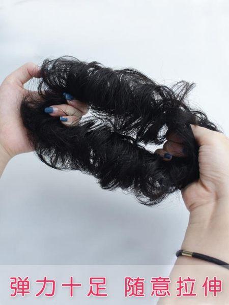 丸子頭 真發絲假髮圈 凌亂假頭花 蓬鬆自然假髮盤頭造型丸子頭花苞頭發圈