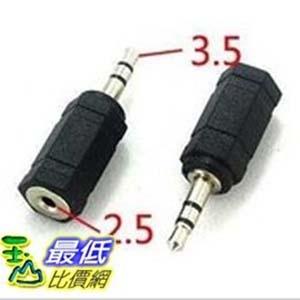 _B@[有現貨 馬上寄]  3.5mm(公) 轉 2.5mm(母) 音響 耳機 轉接頭 使用方便 高品質傳輸 (12078A_E1E)