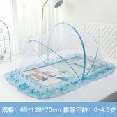 嬰兒蚊帳寶寶蚊帳罩兒童床防蚊罩帶支架新生兒小蚊帳可折疊通用【免運直出】